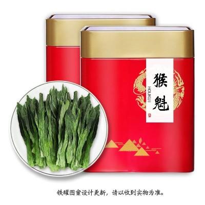 绿茶2020新茶叶太平猴魁茶叶1915特级散装安徽黄山春茶250g