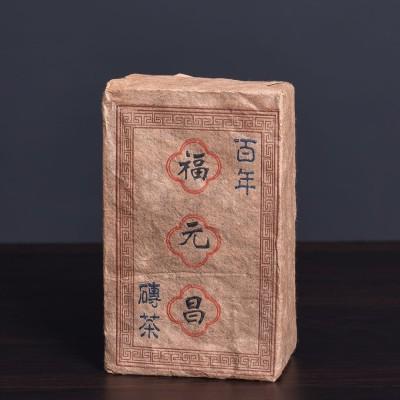 2002年云南普洱茶百年福元昌砖茶500克烟韵十足霸气