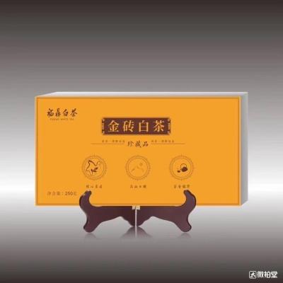 福鼎白茶福鼎点头金砖白茶 2016年金砖250克1粒