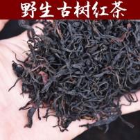 2020年春茶云南凤庆滇红野生古树红茶特级红茶散茶滇红茶叶500g
