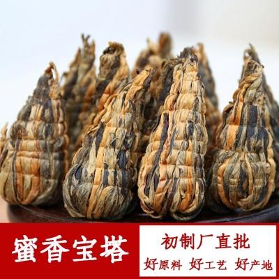 2020春云南滇红茶凤庆工艺手工蜜香宝塔红茶500克散装红宝塔礼盒
