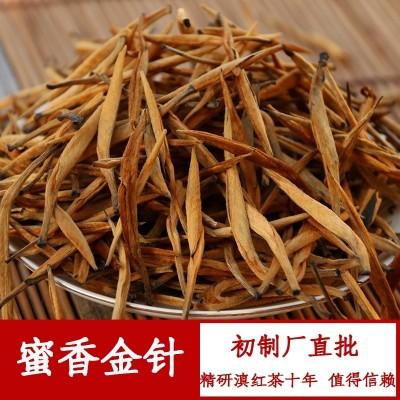 2021年云南滇红茶全单芽直条蜜香金针金芽初制茶厂直批250克礼盒