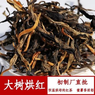 茶厂直批2021春云南蜜香滇红茶200年以上普洱古大树红茶500克礼盒