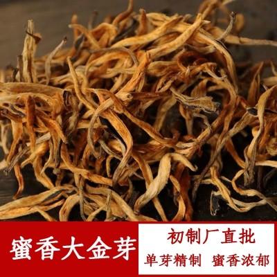 2021云南滇红 单芽 大金芽金丝蜜香滇红250克大金芽滇红茶礼盒