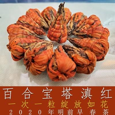 2021早春茶特级百合宝塔滇红500克云南凤庆滇红茶叶蜜香金丝功夫茶