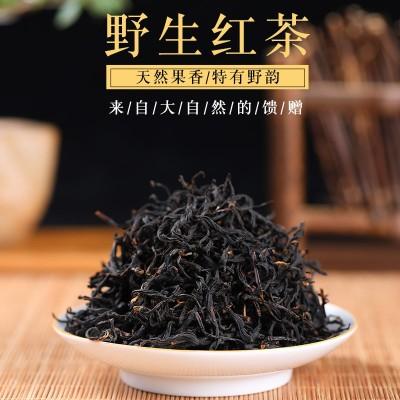 云南红茶批发高山古树野生红茶250g花果蜜香散装茶叶 凤庆滇红茶 礼盒