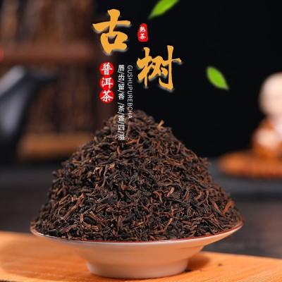 2010年云南勐海古树普洱茶1斤散茶礼盒越陈越香昆明干仓普洱茶熟茶叶