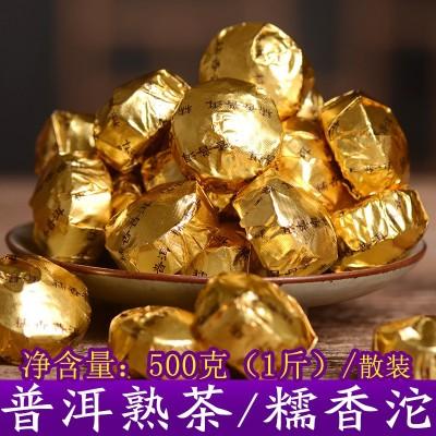 云南普洱茶 熟茶糯米香茶 糯米香小沱茶 普洱茶小沱茶 500克礼盒装