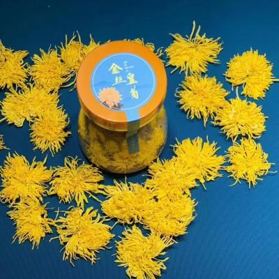 """金丝皇菊有清肝明目、抗氧化的作用,所以在民间又有""""明眼草子""""的称呼2罐"""