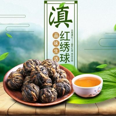 云南凤庆 滇红绣球 散装滇红茶 手工沱茶批发 厂家直销 500g批发