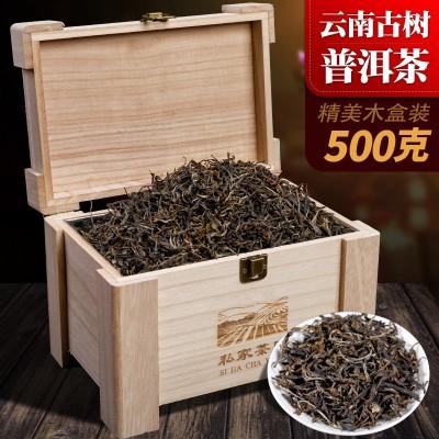 2020新茶头春纯料古树生茶散普云南临沧邦东普洱茶生茶散茶装500g