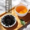 好茶春茶500年古树凤庆滇红茶特级云南茶叶 单株野生红250克罐装