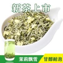 茉莉花茶叶2020新茶特级浓香型广西横县飘雪茉莉花茶叶500g礼盒