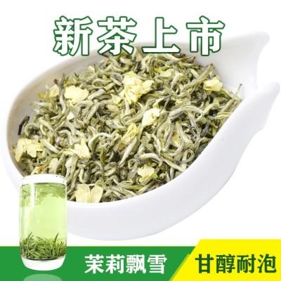 茉莉花茶叶2021新茶特级浓香型广西横县飘雪茉莉花茶叶500g礼盒