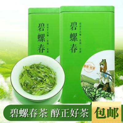 买一送一共500克2021新茶 云螺 碧螺春散装浓香型绿茶散装茶叶礼盒
