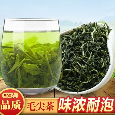 2020年新茶毛尖茶叶绿茶散装茶叶批发浓香型高山云雾一级毛尖500g