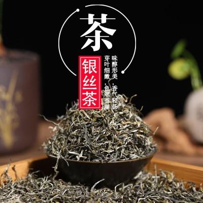 云南高山银丝烘青绿茶 2021年头春毛尖滇绿茶叶500克散装耐泡批发