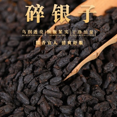 云南普洱茶叶 糯米香茶化石250克尝鲜 碎银子 散装熟茶小沱茶礼盒装