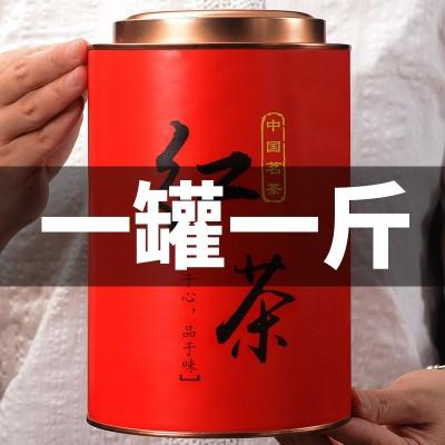 福牌茶叶2020春茶浓香型正山小种红茶金骏眉特级正宗蜜香散装500g