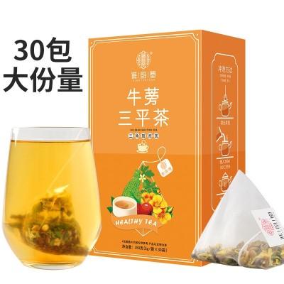 谯韵堂 牛蒡三平茶150g/30小袋 盒装 牛蒡三平花茶