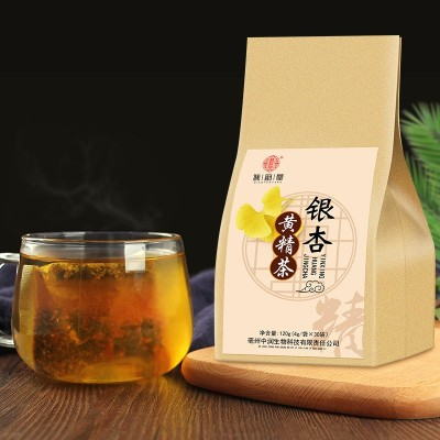 银杏黄精茶120g/袋 白果黄精疏火麻仁通黄精银杏