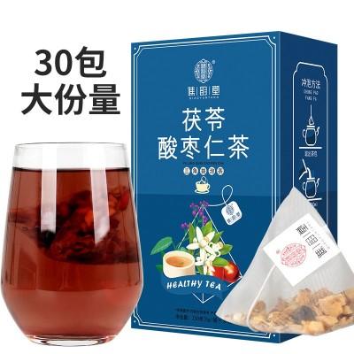 谯韵堂茯苓酸枣仁茶三角茶包30包/盒睡眠百合茶代用茶安舒茶