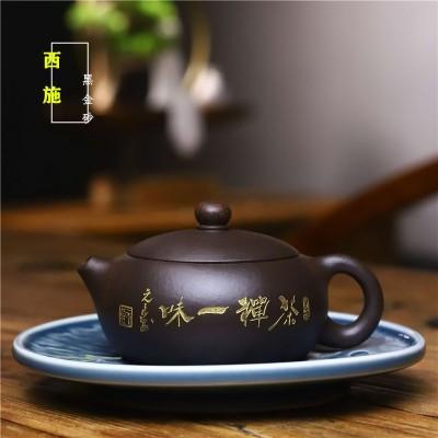 宜兴紫砂壶茶具原矿黑朱泥西施勋陶紫砂全手工210毫升