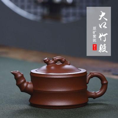 勋陶紫砂宜兴紫砂壶纯手工茶壶单壶家用原矿紫砂功夫茶具大口竹段280毫升