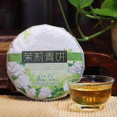 【买3送1同款】茉莉青饼云南普洱茶生茶叶元江茉莉花窨制茶提神茶