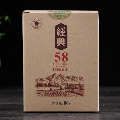 经典58凤庆滇红茶一级功夫红茶原产地云南健康红茶特价买一送一80克/罐
