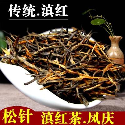 松针滇红茶云南凤庆滇红茶古树野生滇红500克功夫红茶经典58功夫红茶