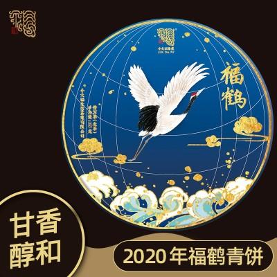 今大福2020年班章福鹤青饼普洱茶生茶357g茶饼何宝强班章普洱生茶