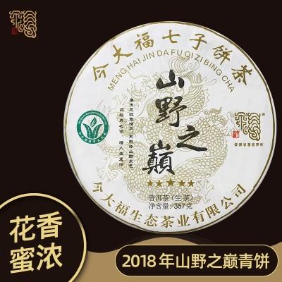 今大福 2018年班章大白菜普洱茶山野之巅青饼茶叶357g生茶茶饼