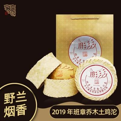 今大福 2019年土鸡沱班章生态乔木沱茶孔雀青沱 普洱茶生茶 500g