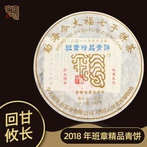 今大福2018年班章精品青饼 普洱茶生茶 357g茶饼 春班章老毛料