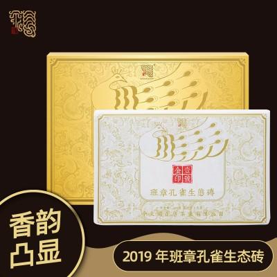 今大福2019年孔雀系列金印一号青砖何宝强大白菜生茶 500g 送收藏
