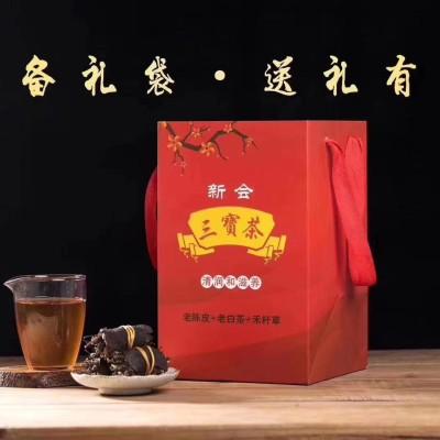 广东新会陈皮三宝茶三宝扎禾秆草养生陈皮老白茶福鼎寿眉250g礼盒