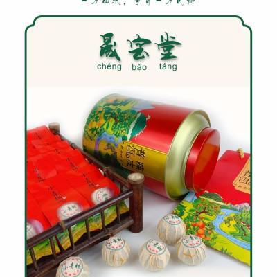 正宗核心新会小青柑圈技2016年生晒配十年宫廷普洱熟茶500克大罐促销