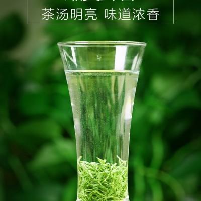 绿茶2020年新茶浓香型春茶雨前高山云雾日照充足散装罐装茶叶500g