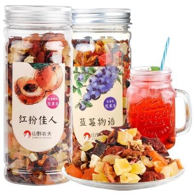 3罐装 山野农夫组合水果茶蜜桃蓝莓果干果粒茶网红饮品花果茶