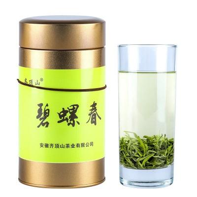 碧螺春散装绿茶2020新 明前碧螺春茶单芽茶叶