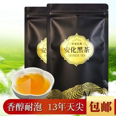 2013年老茶天尖 益阳安化黑茶 高品质 250g袋装