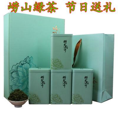 礼盒装茶叶崂山绿茶2020新茶春茶正宗青岛特产炒青豆香春茶浓香型500