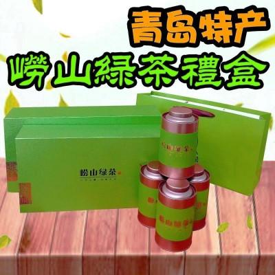 正宗青岛崂山绿茶2020新茶礼盒日照足青岛特产炒青茶豆香味浓500g