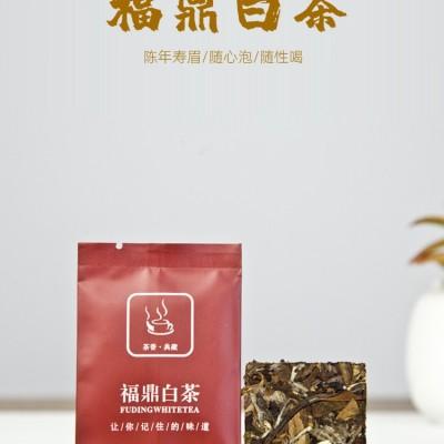 福鼎白茶2018寿眉饼干茶散装贡眉茶饼白茶小饼干茶叶