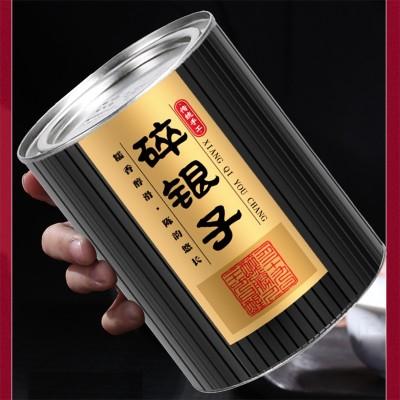 云南普洱茶熟茶厂家直销 普洱茶 糯香茶化石 碎银子 小沱茶叶