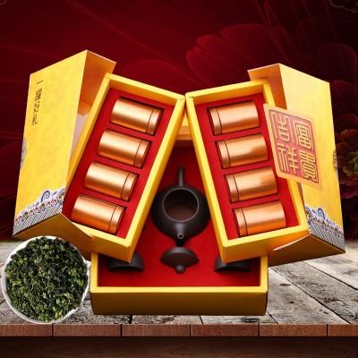 【送茶具】混装大红袍正山小种金骏眉铁观音龙普洱茶叶小罐红茶礼盒装