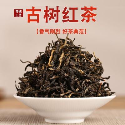 2021年云南凤庆滇红古树红茶晒红滇红茶500克礼盒装礼盒随时更换包装