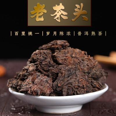 2010年老茶头普洱熟茶云南特产勐海普洱茶陈年自然沱小沱250克熟茶