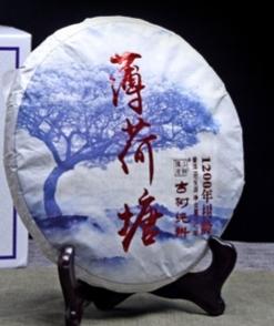 普洱茶(生茶)2017年薄荷塘 古树纯料  357克一饼